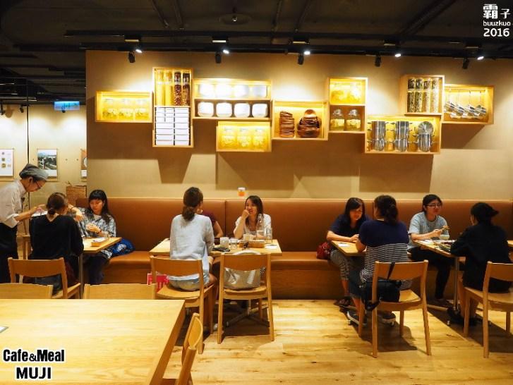 29748747120 8cb052a8ee b - Café&Meal MUJI 台中首間無印良品餐飲店~