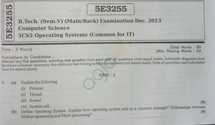 RTU: Question Papers 2013 - 5 Semester - CS - 5E3255