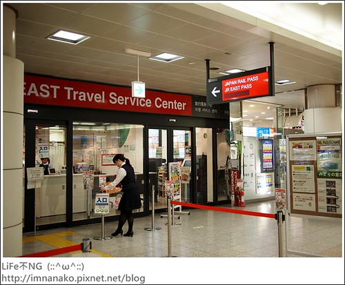 [日本自由行]交通。省錢方案京成本線前往上野及suica兒童卡購買(退卡) @ LiFe不NG :: 痞客邦