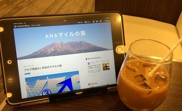 160912 関西空港ANAラウンジ5