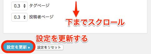 webmaster-error-08