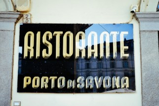 Torino: Ristorante Porto di Savona