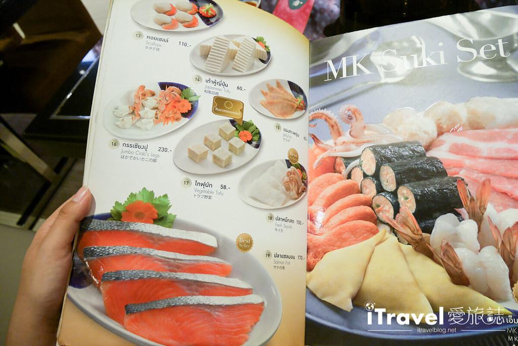 曼谷美食餐厅 MK金火锅 MK Restaurant (13)