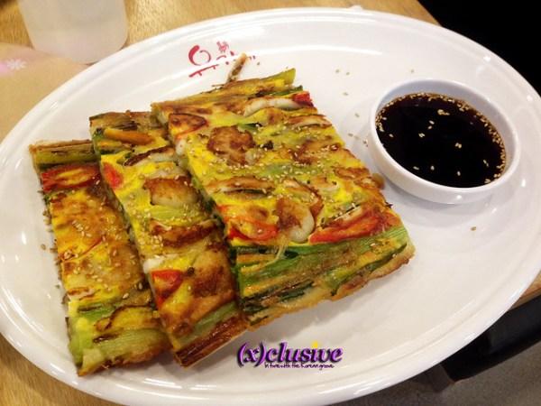 Seafood Pancake at Yoogane Singapore