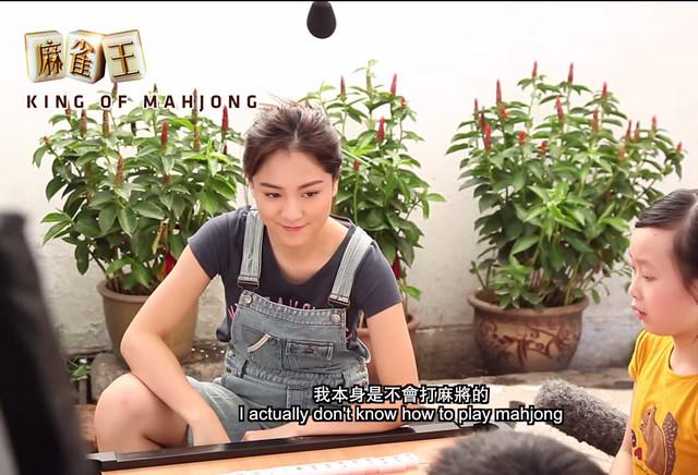 venus wong king of mahjong