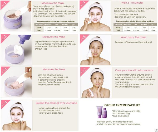 Hollywood Cosmetics Orchid Mask-Enzyme
