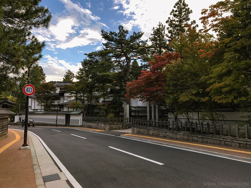 Koyasan October 2016