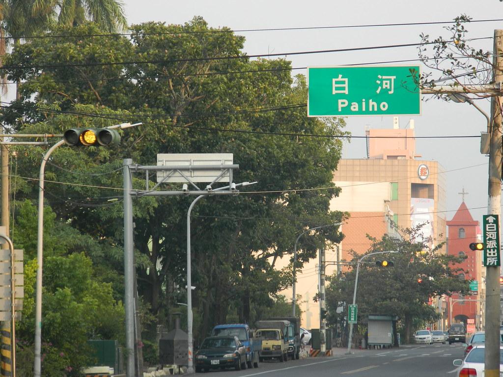 Paiho Baihe