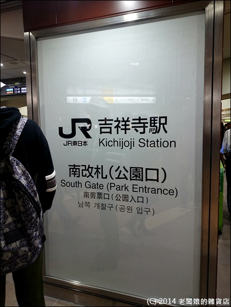DSC_0662.JPG