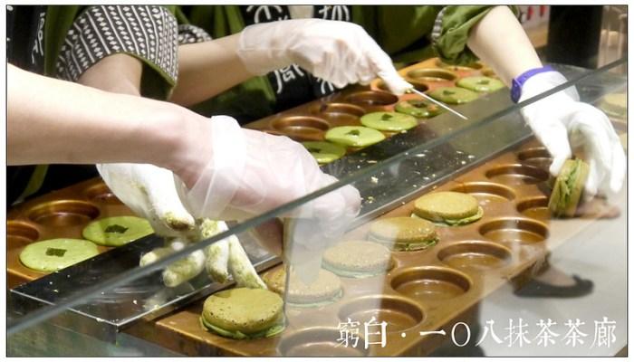 108抹茶茶廊 07