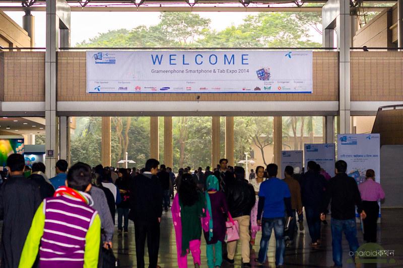 grameenphone smartphone & tab expo dhaka