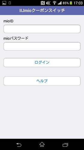 Screenshot_2014-09-14-17-03-24