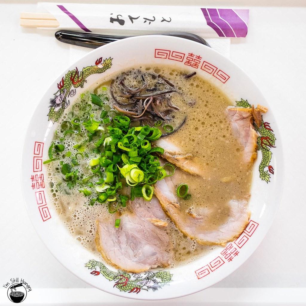 Ramen O-San Dixon Food Court Chinatown Sydney
