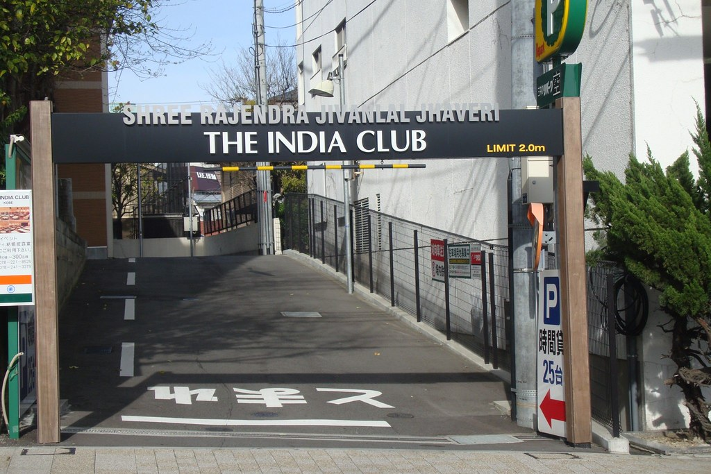 India Club Kobe Kitanocho