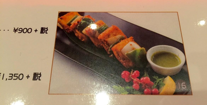 Paneer at Diya Restaurant