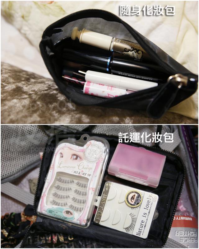 快速行李打包術教學|旅行箱/行李箱都吃什麼?出國旅遊必備小物聰明快速行李打包術 | 波痞到底是在幹嘛?