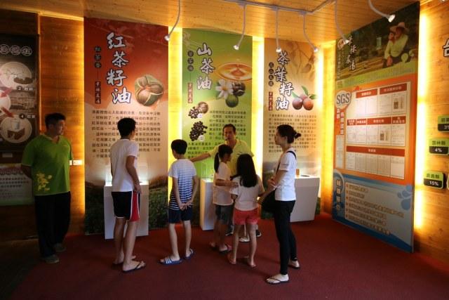 華秝農場茶油故事館2