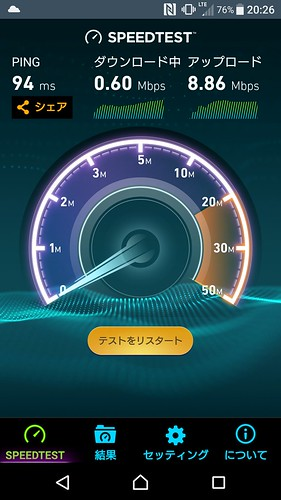 Screenshot_20160707-202606