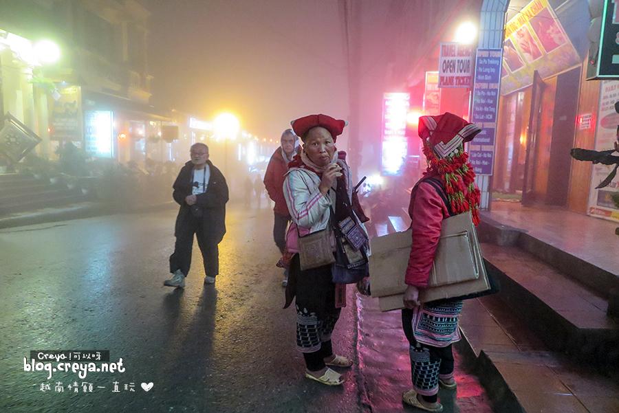 2015.02.22| 越南情願一直玩| 到這裡你才是少數民族的北越沙壩 Sapa 12.jpg