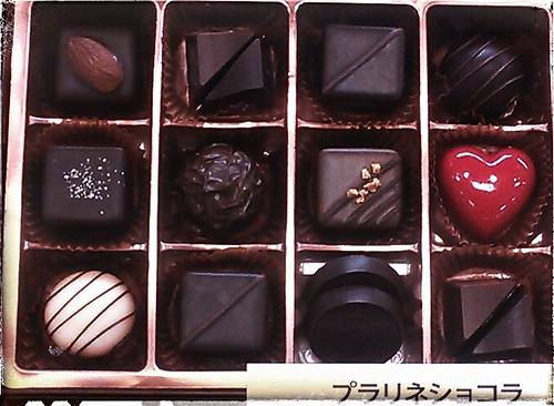 sweets 001