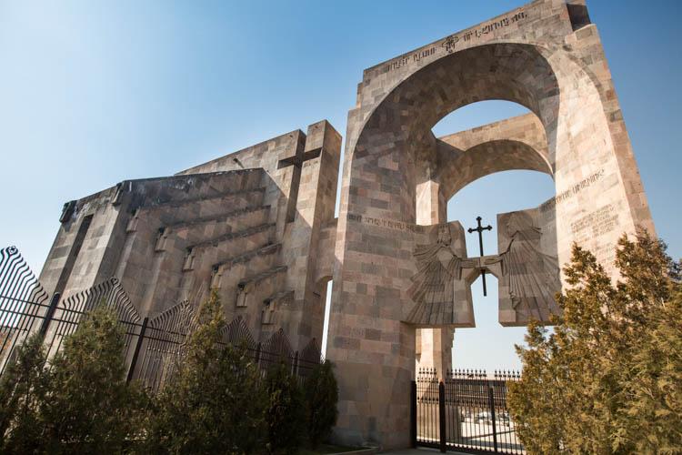 Image result for Echimiazin Armenian Apostolic Church