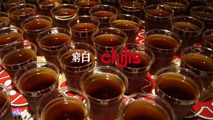Chilis 09