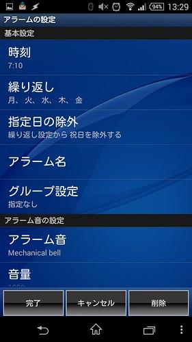 Screenshot_2015-03-01-13-29-20
