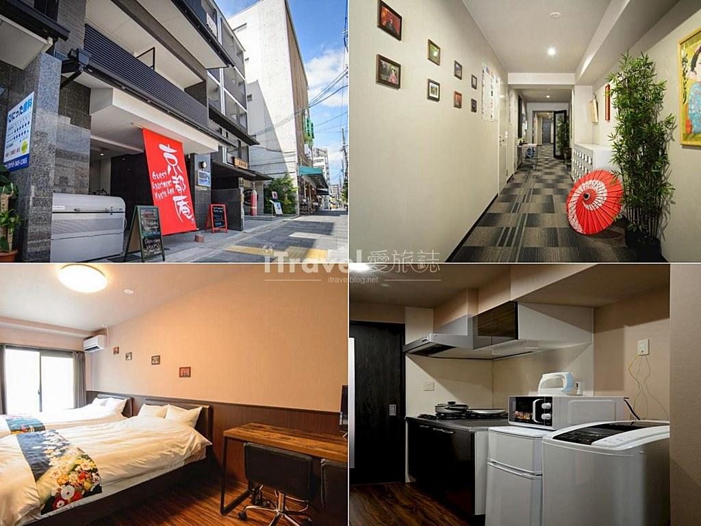Guest Apartment Kyoto Ann
