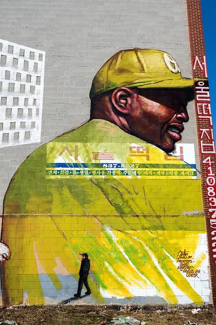 Orioles Man - Mural