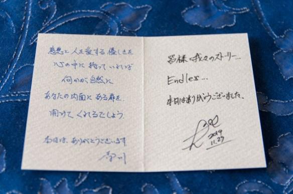 香川かづあき「くまくんのともだち」-38.jpg