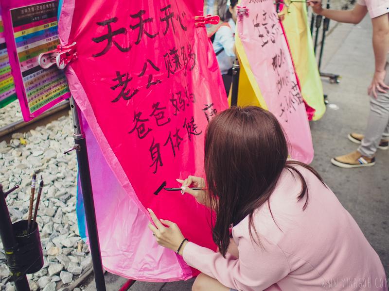 Shi-Fen-Taiwan-9