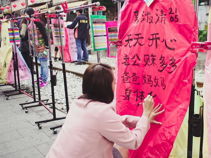 Shi-Fen-Taiwan-8