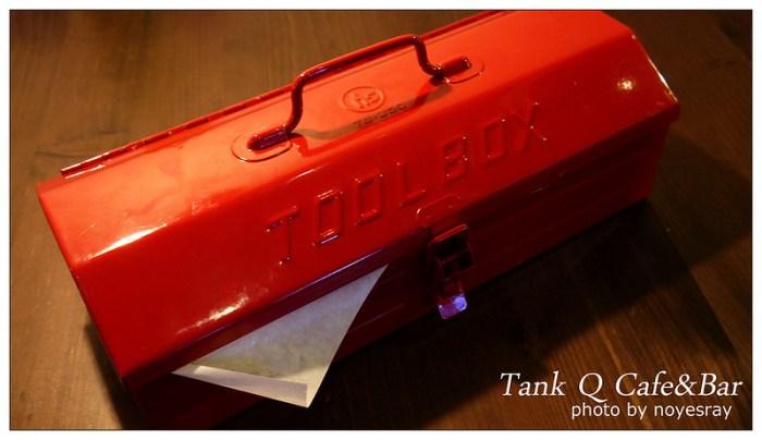 Tank Q Cafe&Bar 13