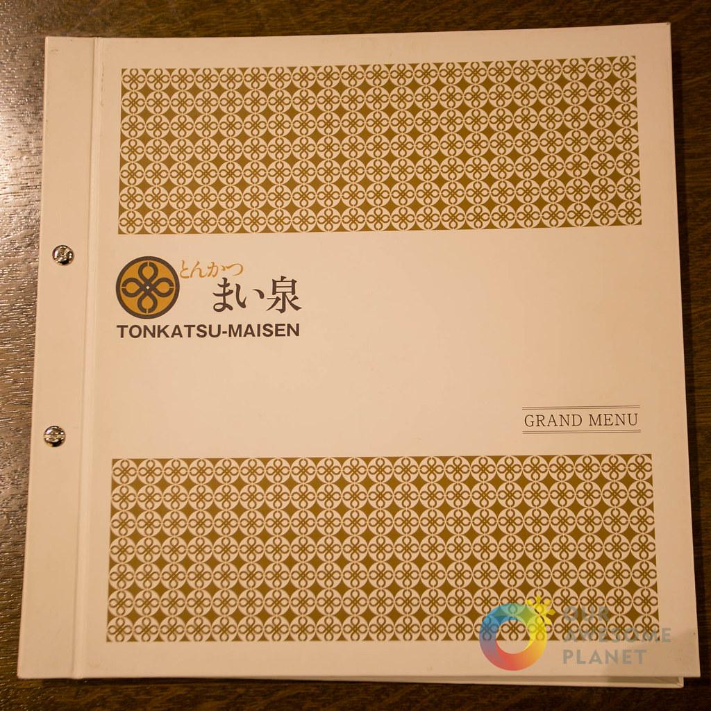Maisen Tonkatsu-86.jpg