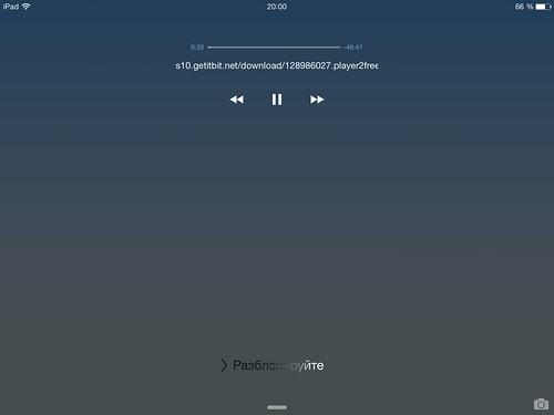 airplay блокировка ipad iphone