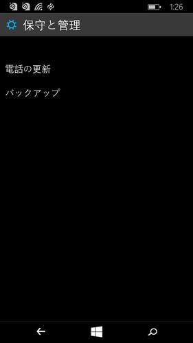 wp_ss_20150214_0034