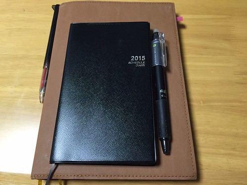 手帳&ノート