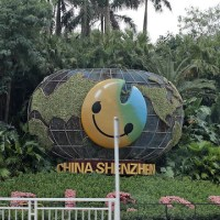 Postcards: Hello from Shenzhen (CN)