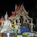 01 Viajefilos en Chiang Mai, Tailandia 199