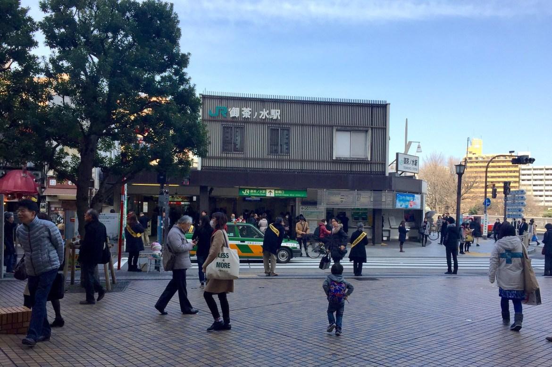 Nicholai-do at Ochanomizu