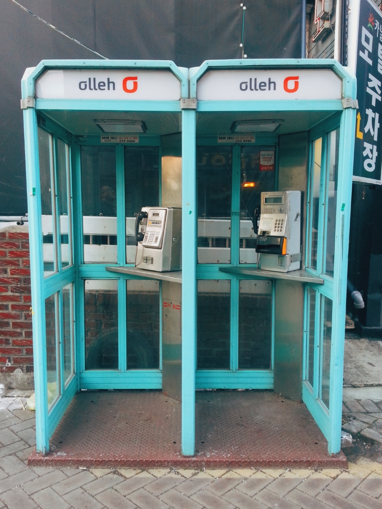 phone booths / downtown daegu