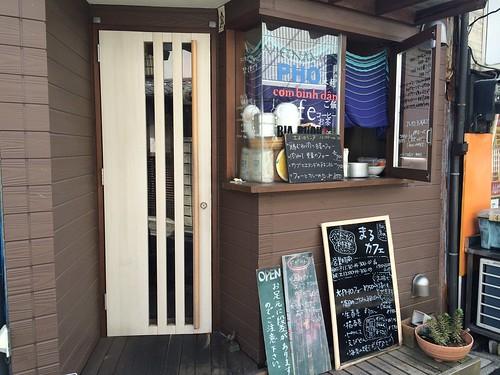 外観@まるカフェ