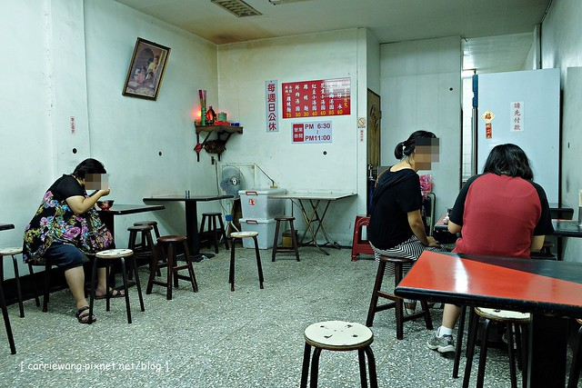 15788736397 01a1cfcc3b z - 【台中西區】湯圓之家。台中超人氣宵夜美食