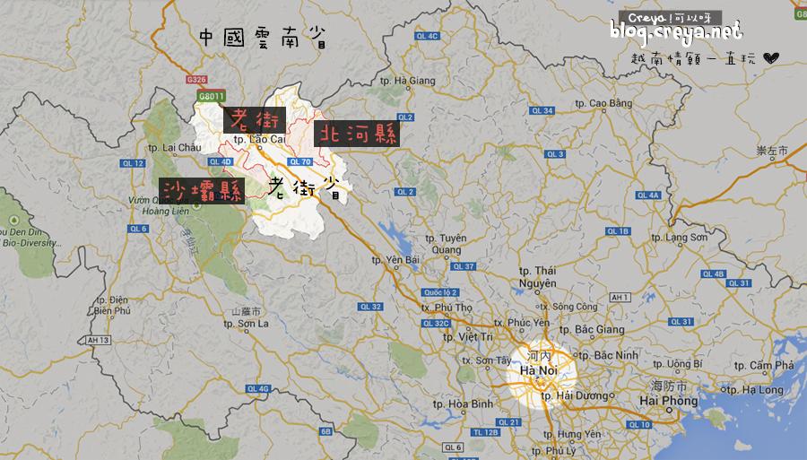 2015.02.22| 越南情願一直玩| 到這裡你才是少數民族的北越沙壩 Sapa 04.jpg