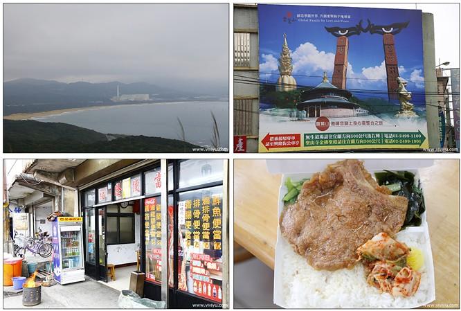 新北市,旅遊,海菜,珍珠鮑,福隆,美食,貢寮鮑,龍蝦大王 @VIVIYU小世界