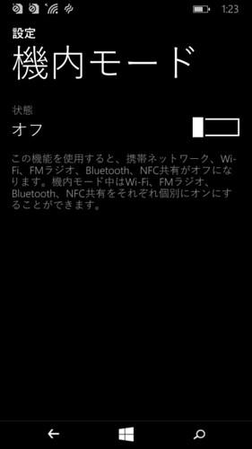 wp_ss_20150214_0023