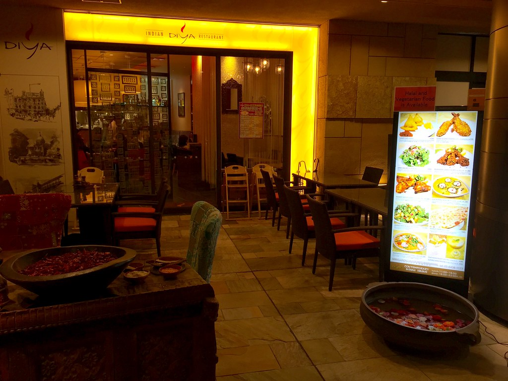 Indian Restaurant Diya at Roppongi Hills