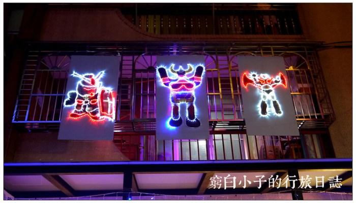 吉慶里聖誕巷 10