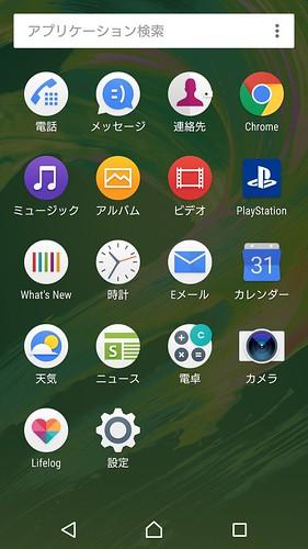 Screenshot_20160703-215826