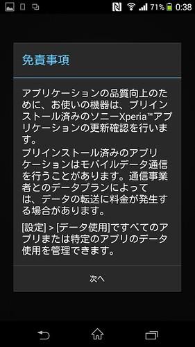 Screenshot_2014-09-06-00-38-33